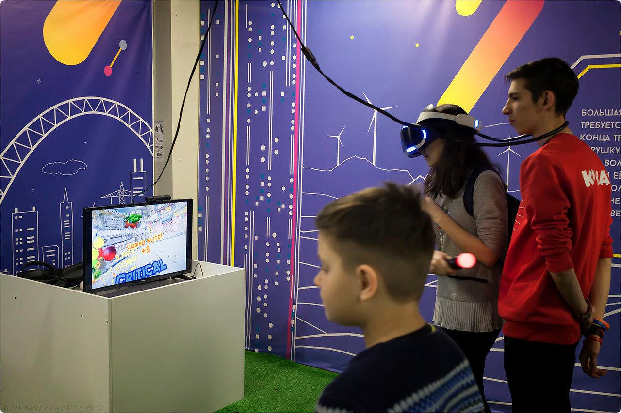 Зона виртуальной реальности [© NickFW - 24.12.2017]