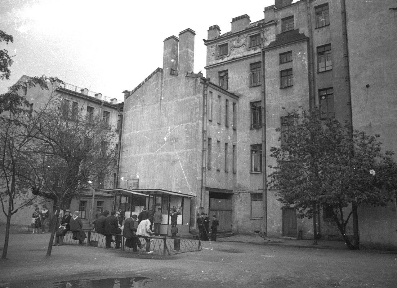 1970-е. Карповка