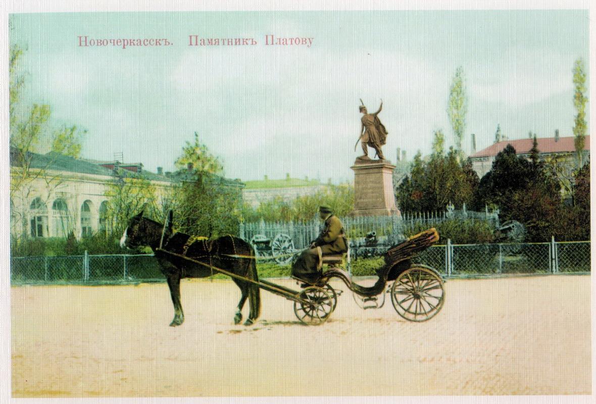 Памятник атаману М.И. Платову.