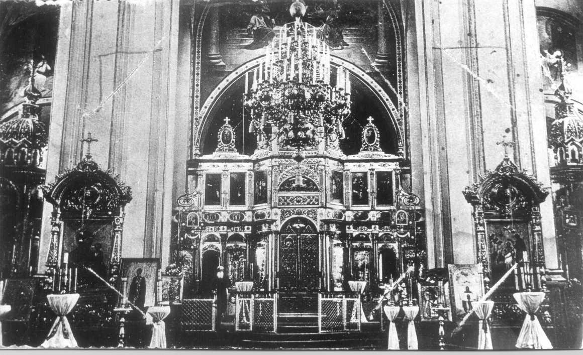 Троицкий собор. Алтарь и внутреннее убранство