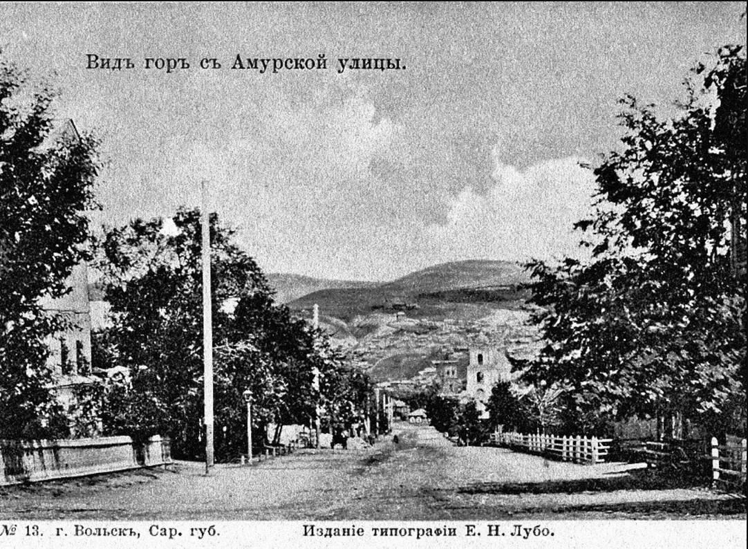 Амурская улица