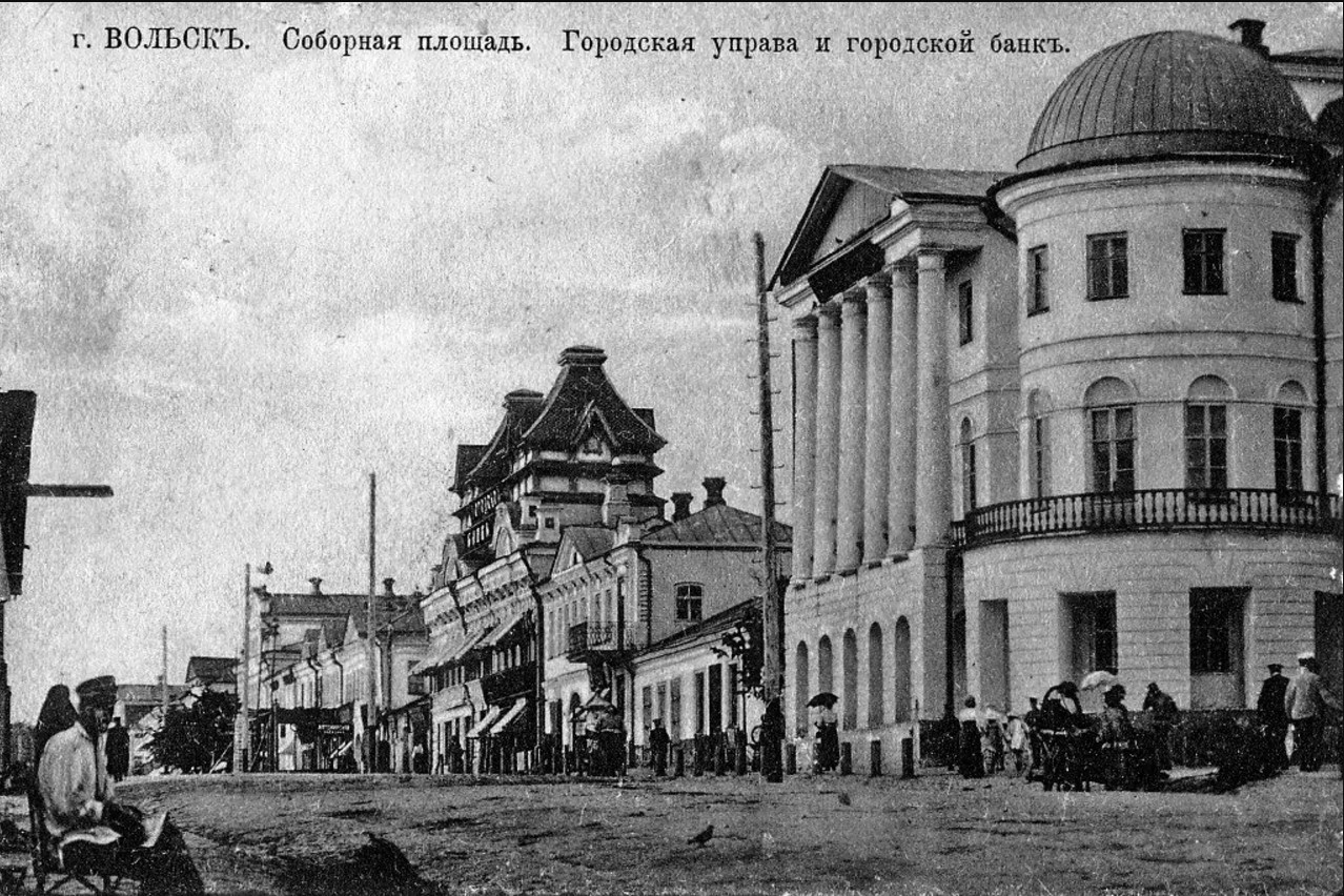 Соборная площадь. Городская управа и городской банк