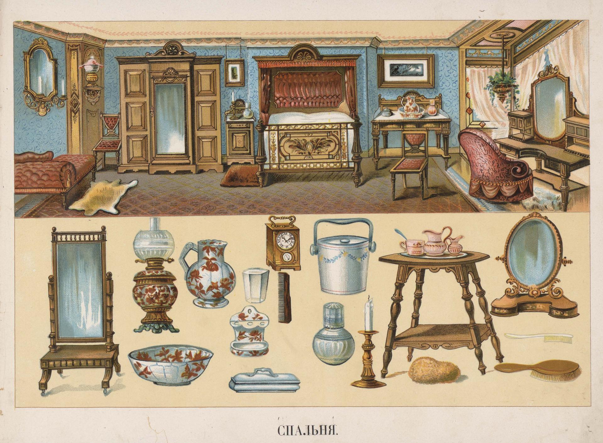 Мебель открытка, рисунок прикольные
