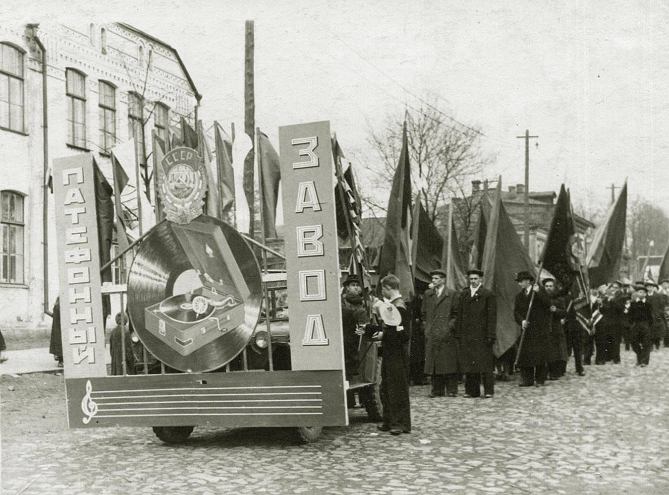 1954. Молотовский патефонный завод. Первомайская колонна