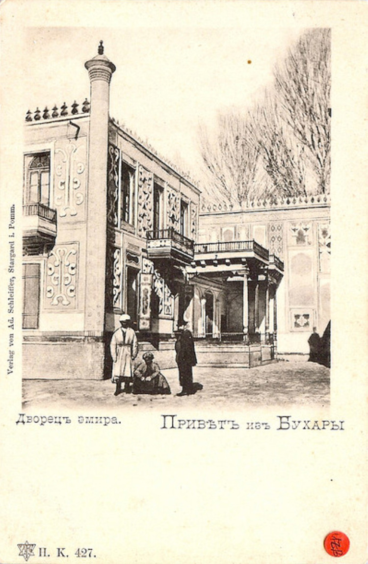 Дворец эмира в саду Ширбудун