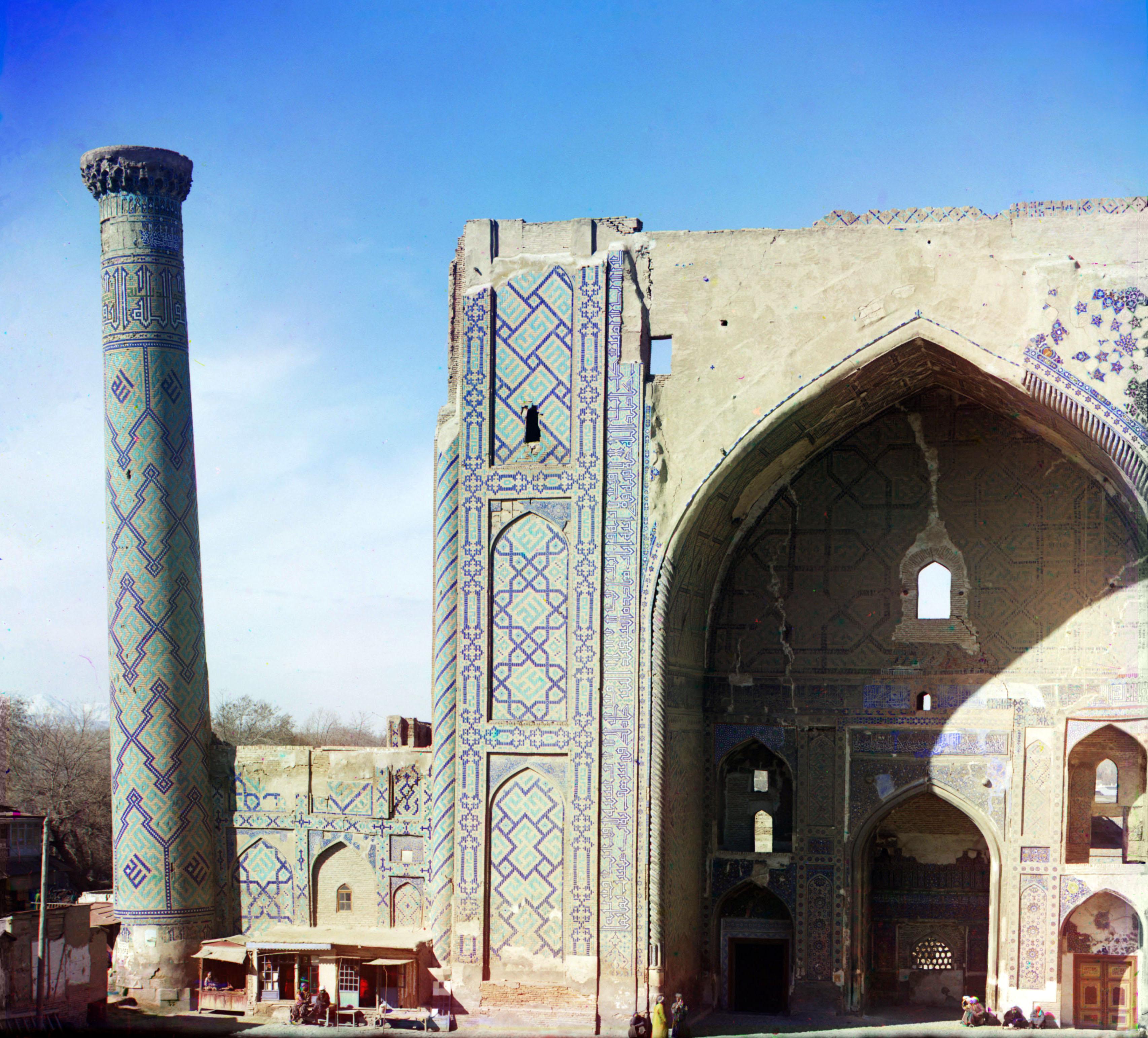 Мирза-Улук-Бек. Регистан