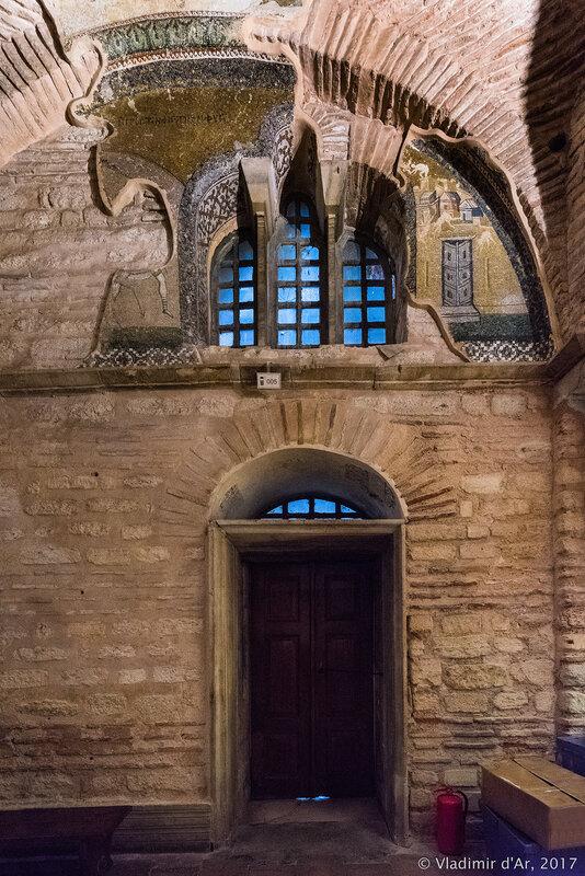 Иисус обращается к Закхею. Мозаики и фрески монастыря Хора. Церковь Христа Спасителя в Полях.