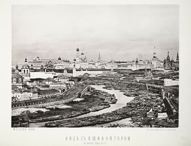 1860-64 Shvivaya.jpg