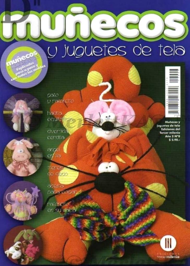 Аргентинский журнал игрушек- свинка в том числе, журнал игрушек текстиль