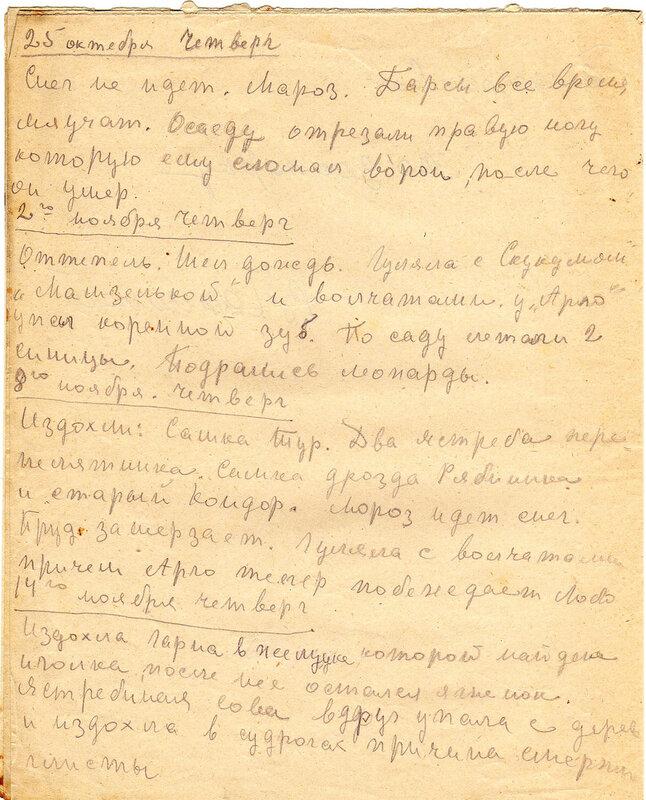 9. стр. 2.jpg