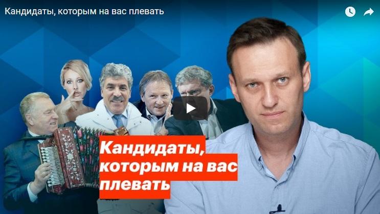 навальный.jpg