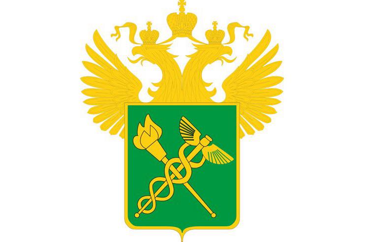 25 октября - День таможенника Российской Федерации