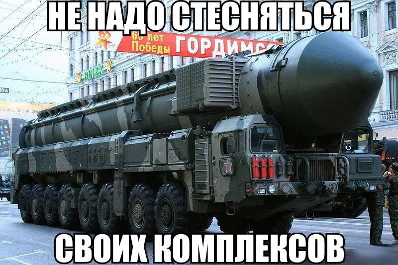 Открытки. С днем ракетных войск и артиллерии. Не надо стесняться своих комплексов открытки фото рисунки картинки поздравления