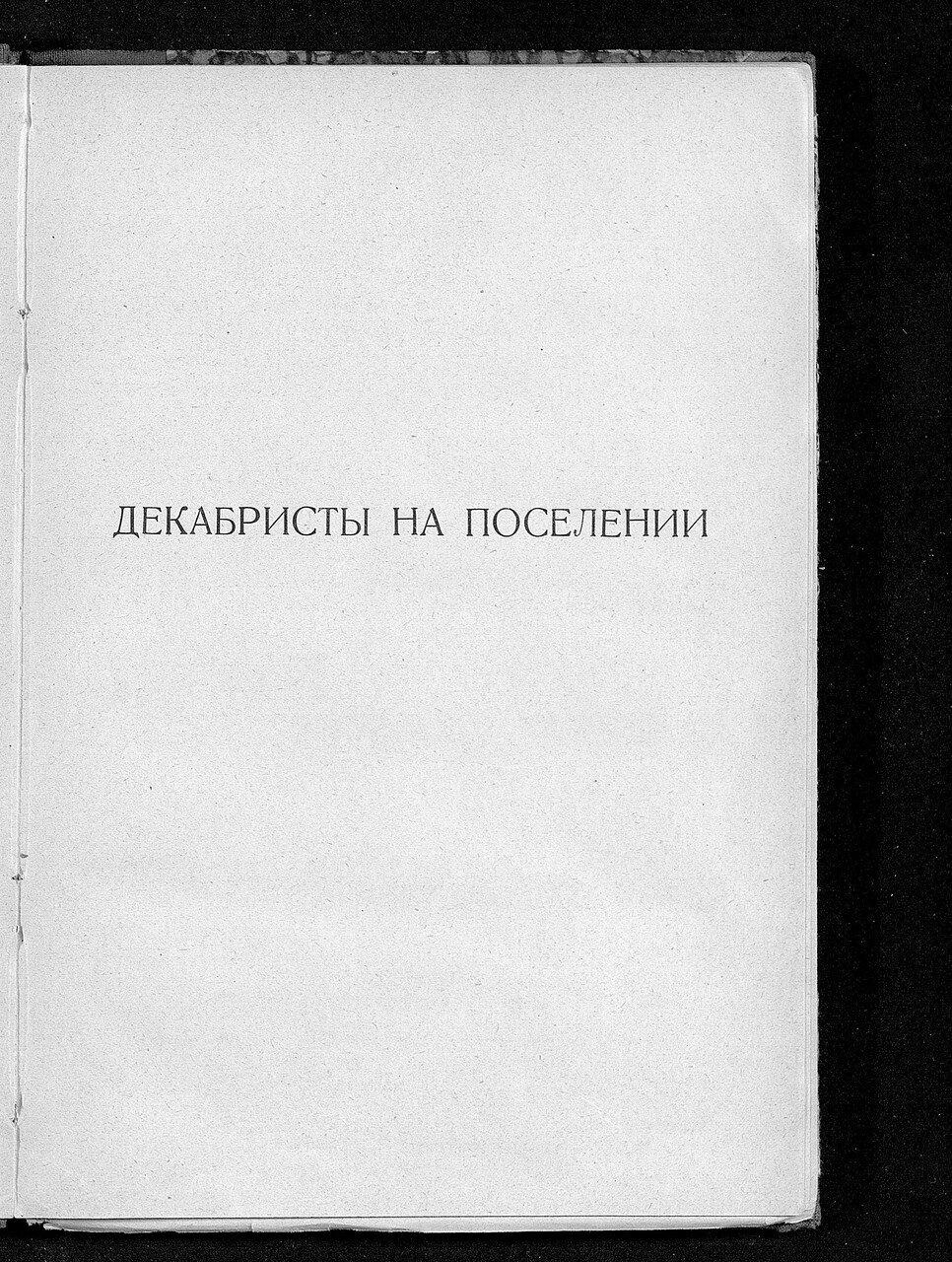https://img-fotki.yandex.ru/get/518060/199368979.a0/0_21430a_30289e4d_XXXL.jpg