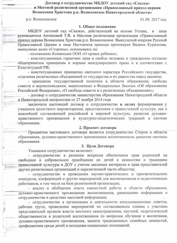 https://img-fotki.yandex.ru/get/518060/237803319.2f/0_1f3c04_5ab205fc_orig