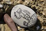 448 Камень с котом