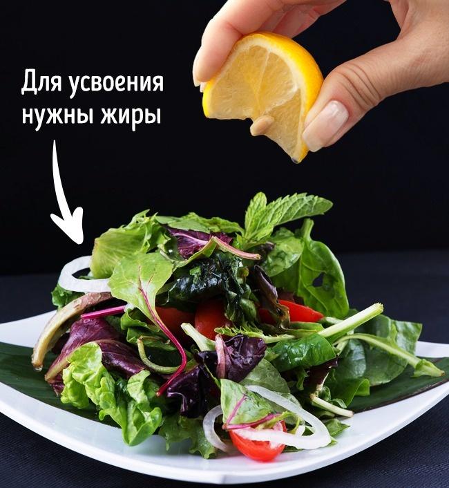 © pixabay  © depositphotos  Многим витаминам, атакже другим ценным веществам (например,