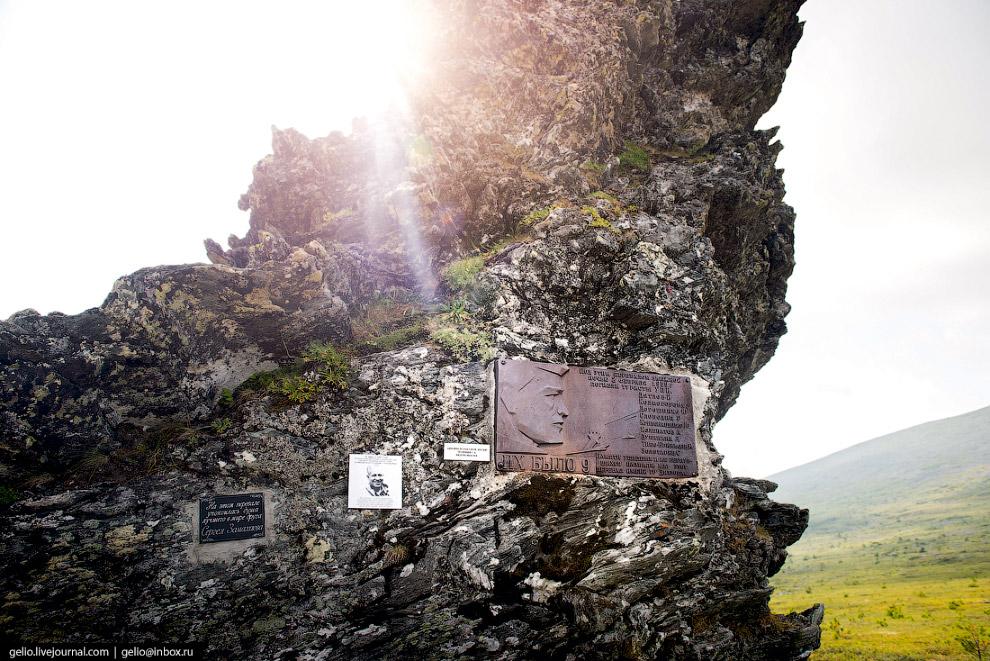 35. Скала стала стелой. В память о погибших здесь установлены мемориальные доски.