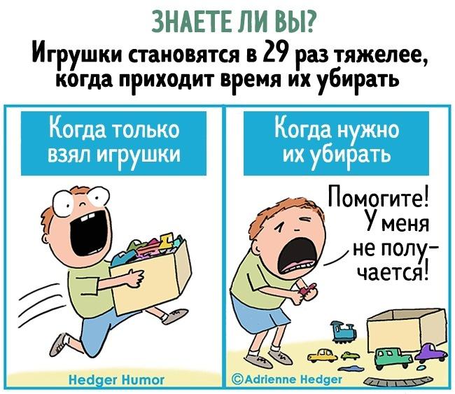 © Hedger Humor / facebook      10.