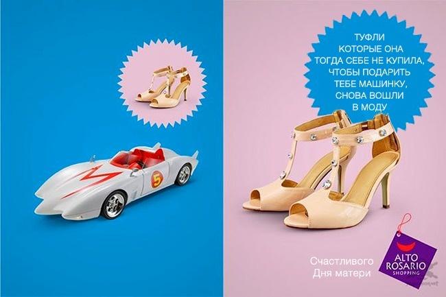 © Alto Rosario Shopping      5. Следуйте занами наiPad