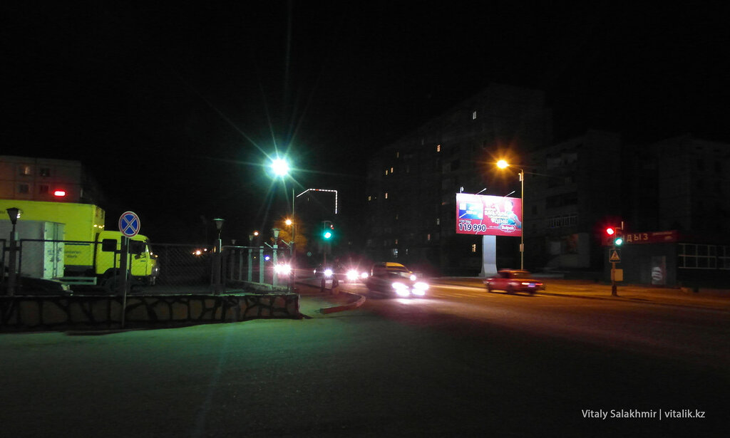 Город Балхаш ночью.