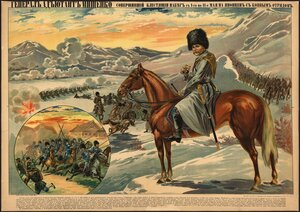Генерал адьютант Мищенко совершил блестящий набег с 1-го по 11-е мая на японцев с конным отрядом