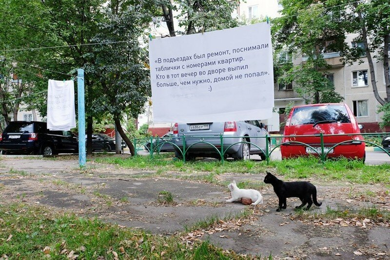 Как устроена жизнь в круглом доме на улице Довженко в Москве СССР, история, факты