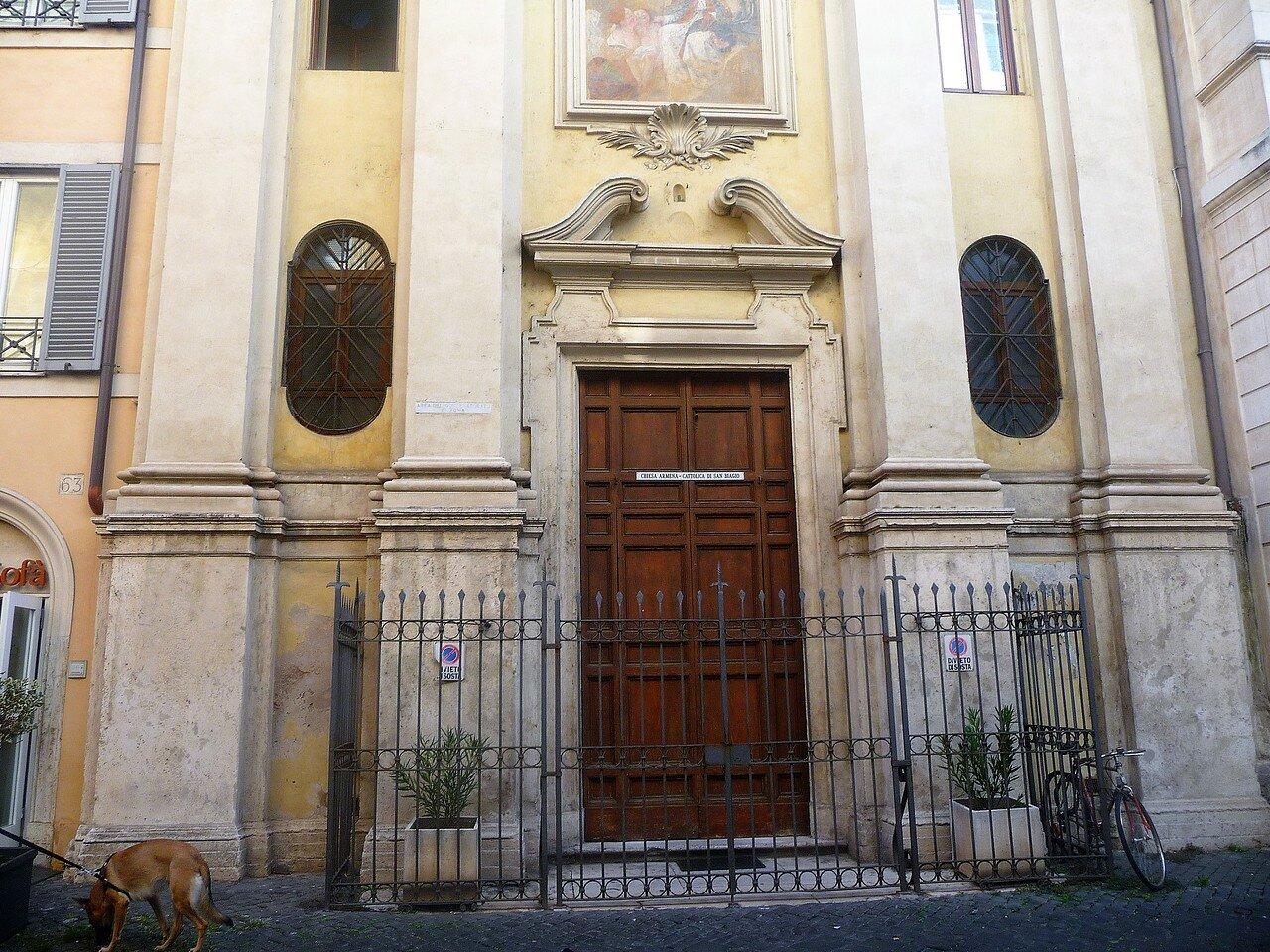 Via Giulia.  Церковь San Biagio degli Armen.