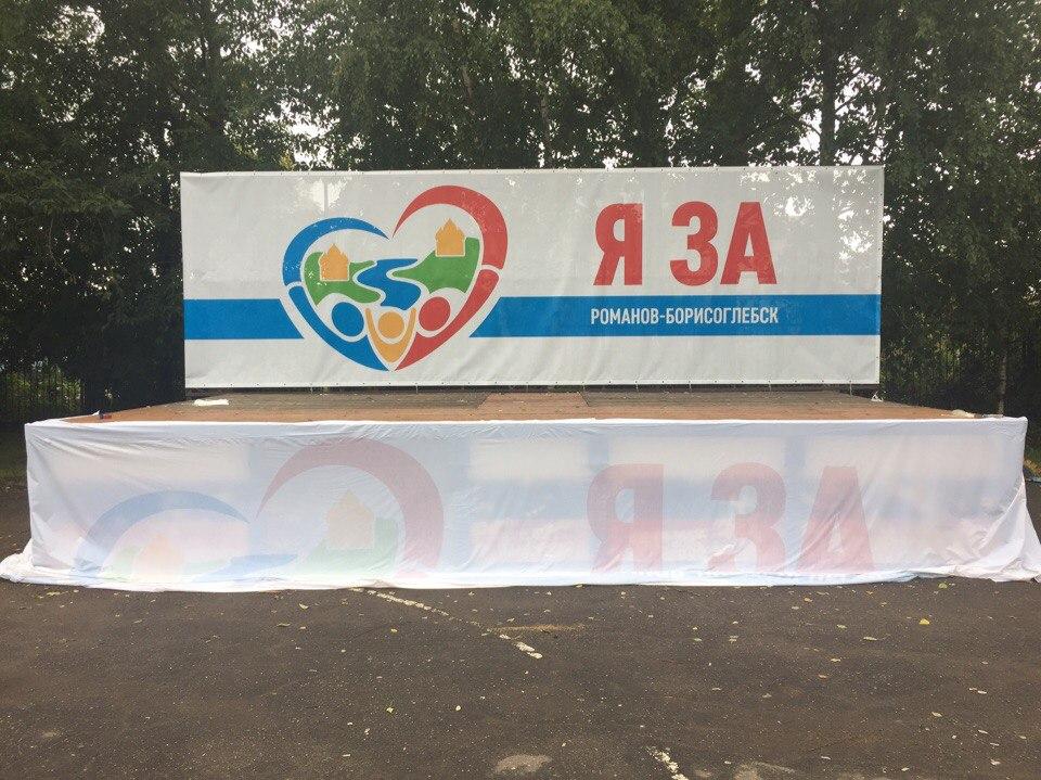 20170913-Жители Тутаева высказались против переименования города-pic3