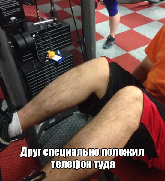 Мотивации пост
