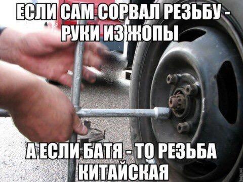0_119304_60ff2315_orig.jpg