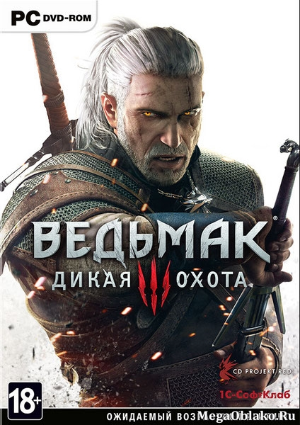 The Witcher 3: Wild Hunt (2015/RUS/ENG/Repack by xatab)