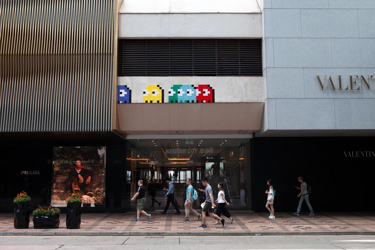 Streets: Invader (Hong Kong)