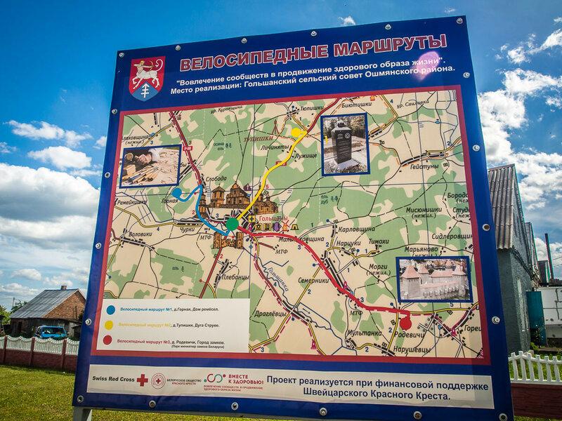 Дело велотуризма потихоньку развивается в Беларуси.