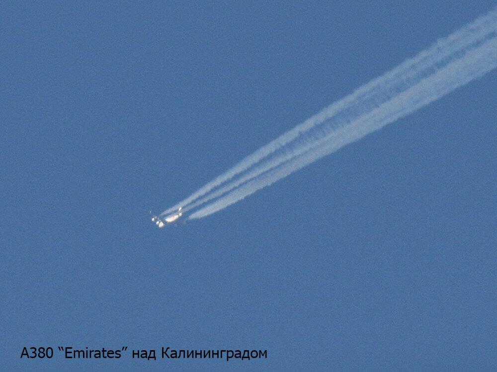 A380 Emirates над Калининградом