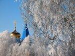 Храм Сибирь Зима Мороз