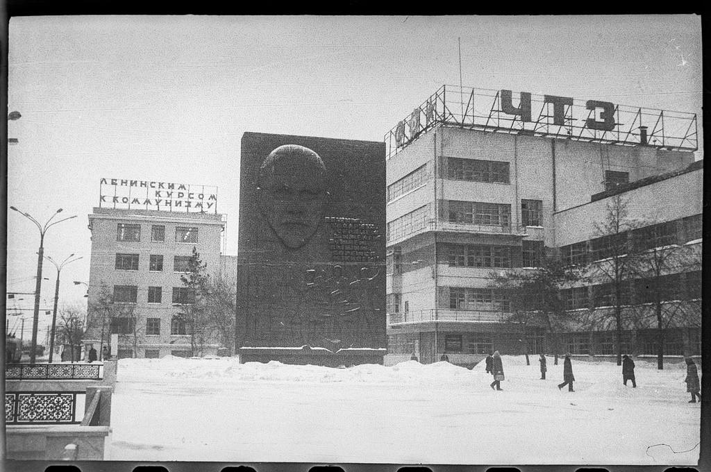 ZAVODFOTO / История городов России в фотографиях: Челябинск № 17