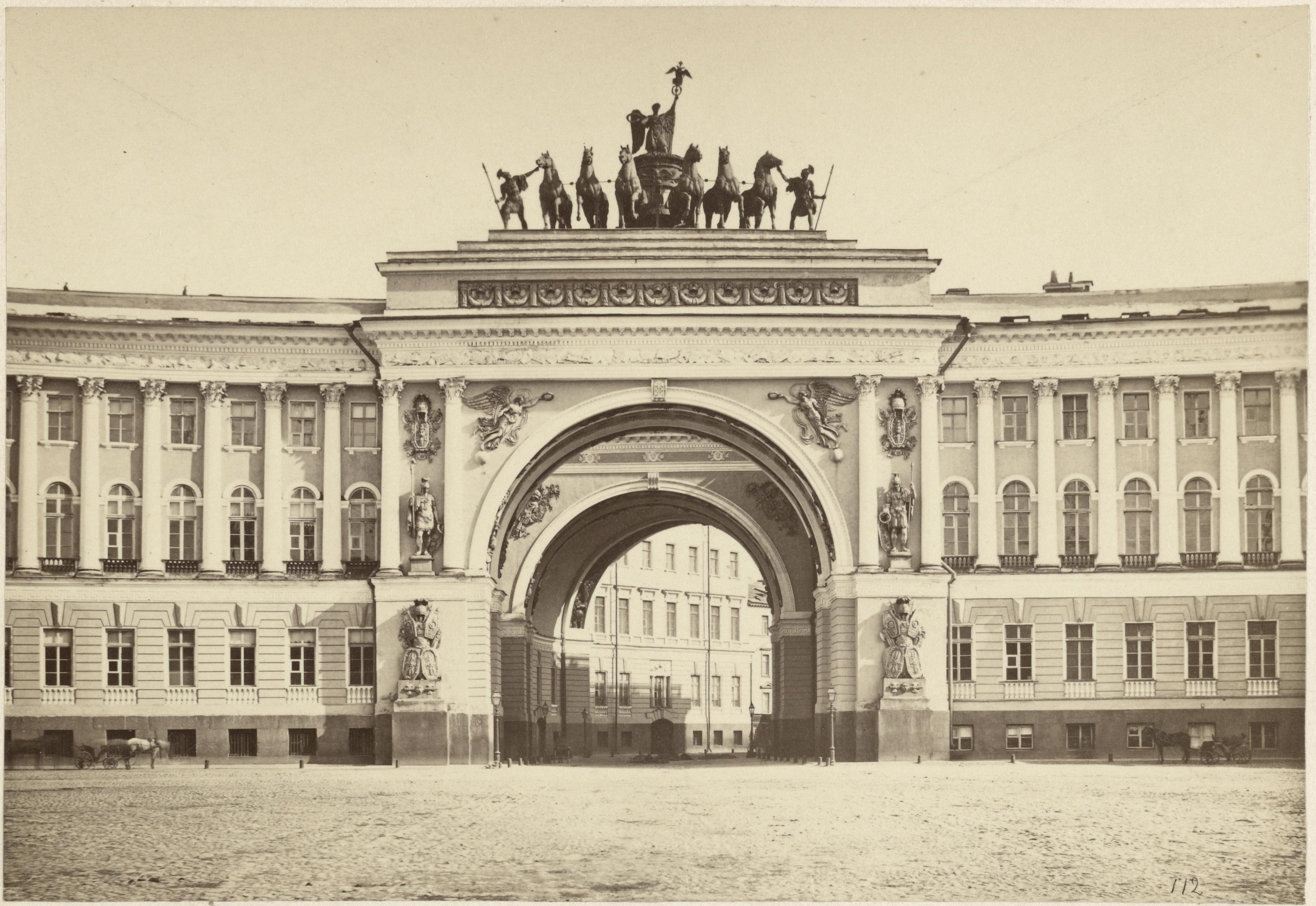 1865. Арка Главного штаба