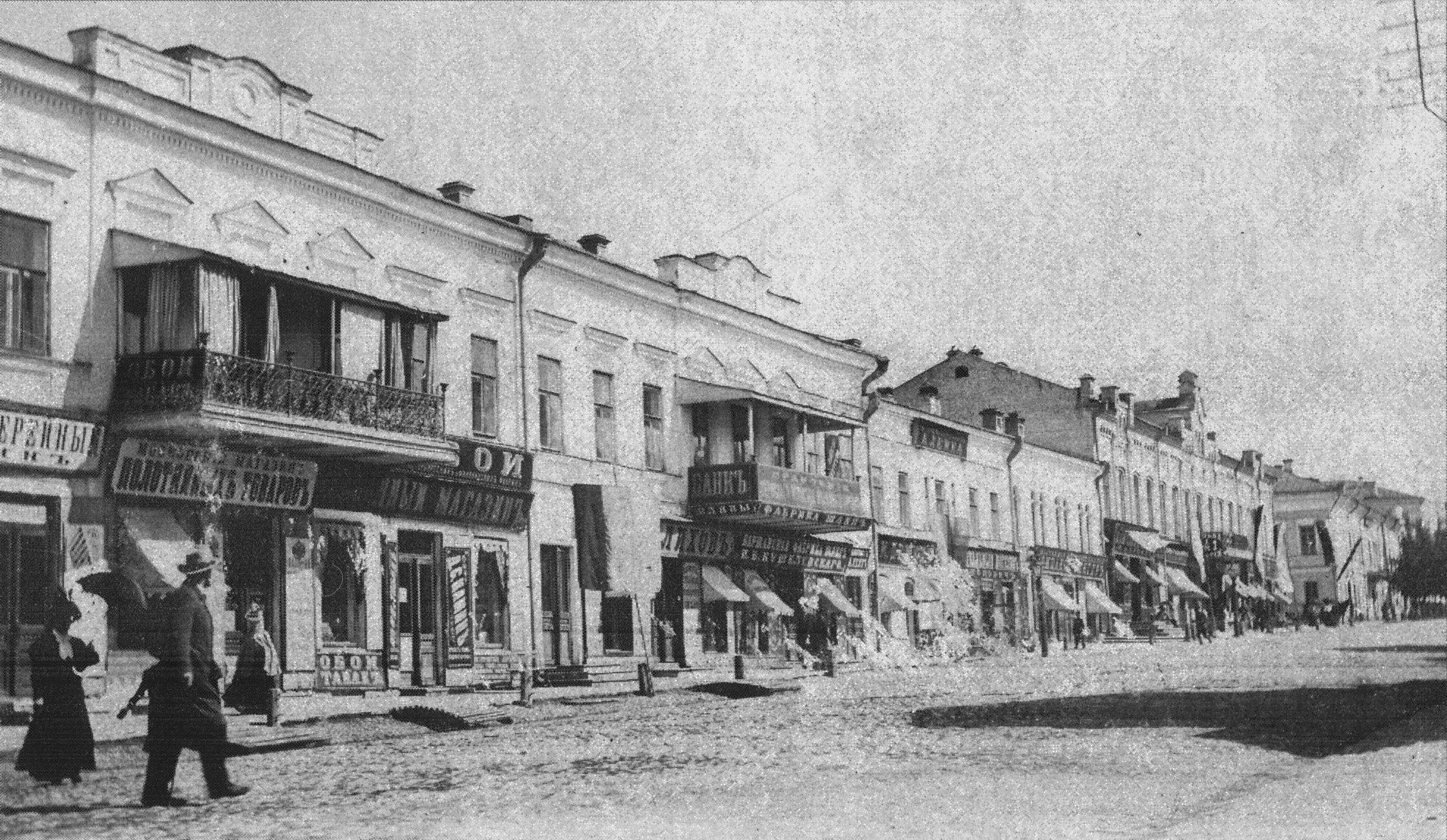 Сибирская улица . Доходный дом купца В. Т. Аксенова (бывший Колпакова)