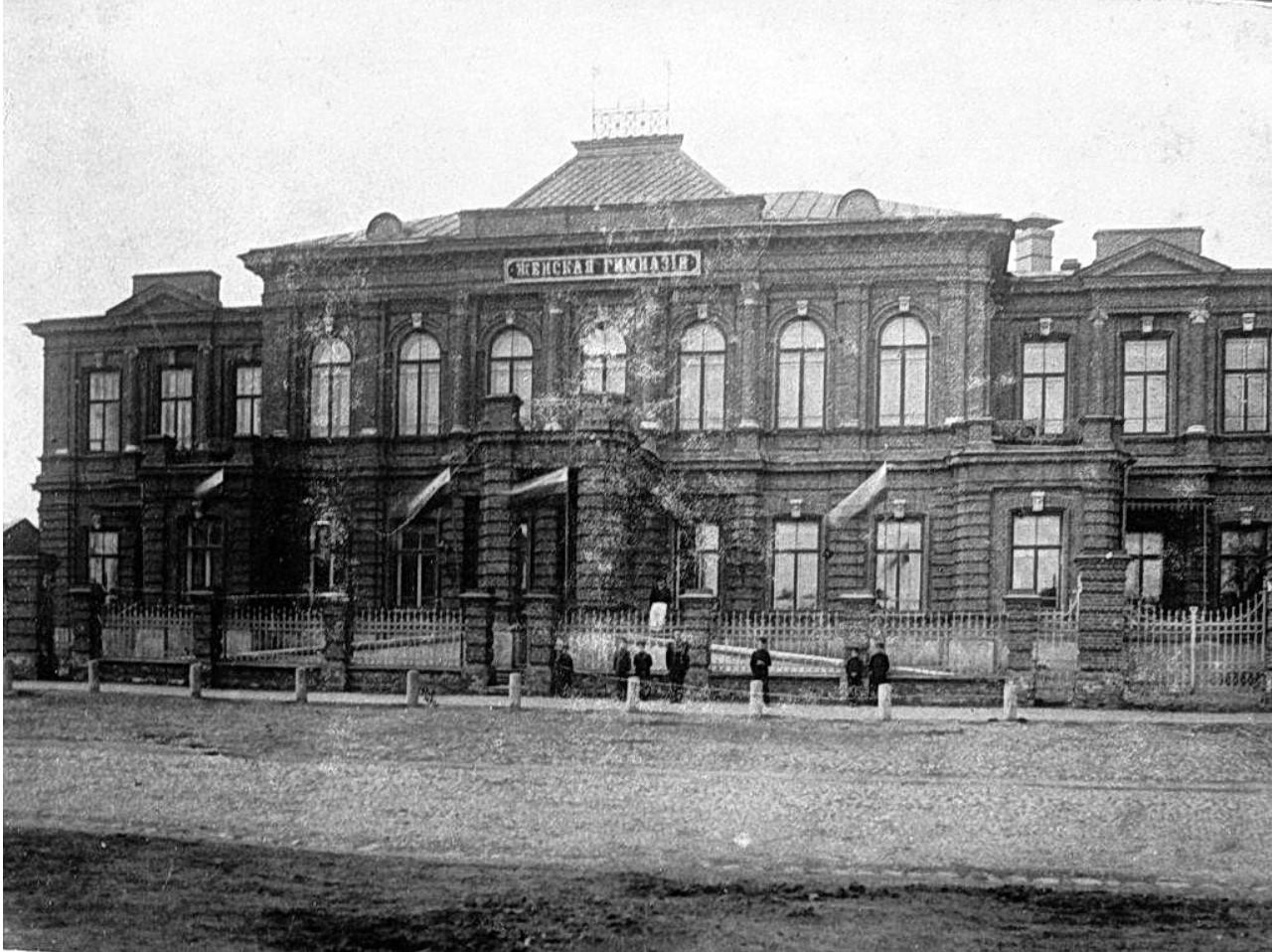 Иваново-Вознесенская женская гимназия