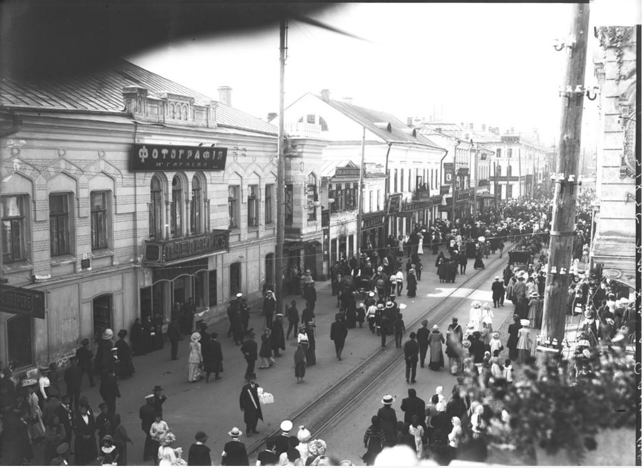 1912. Благовещенская площадь. День «Белой ромашки»