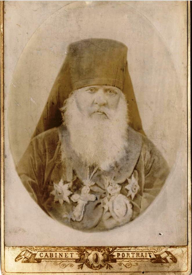 Якутский епископ Милетий. 1890-е