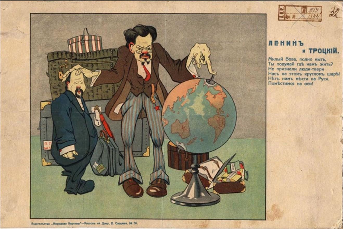23. Ленин и Троцкий
