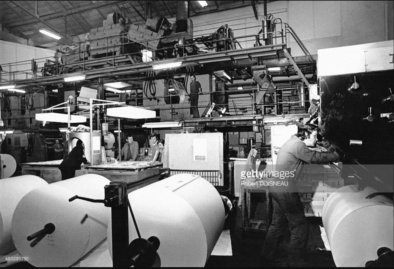 Ротационный пресс в типографии