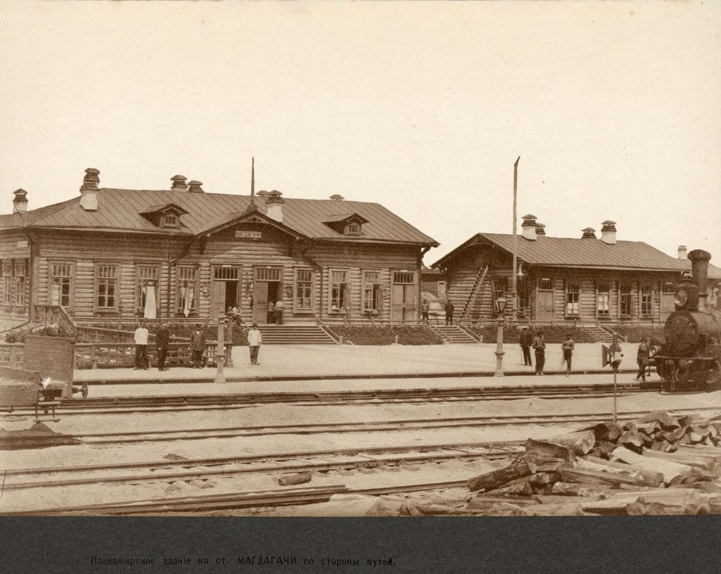 131 верста. Станция Магдагачи. Пассажирское здание со стороны путей