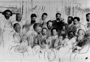 Группа членов Исполнительного комитета Всероссийского Совета крестьянских депутатов с В. М. Черновым. Петроград, 4(17) мая - 28 мая (10 июня) 1917