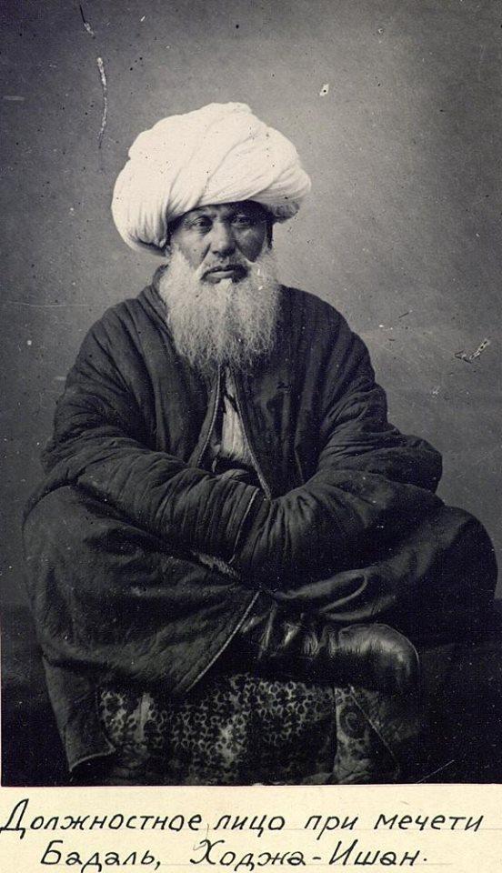Должностное лицо при мечети Бадаль Ходжа-Ишан
