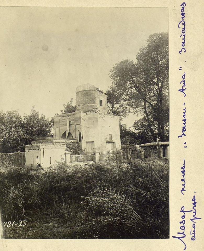 Окрестности Ташкента. Занги-Ата