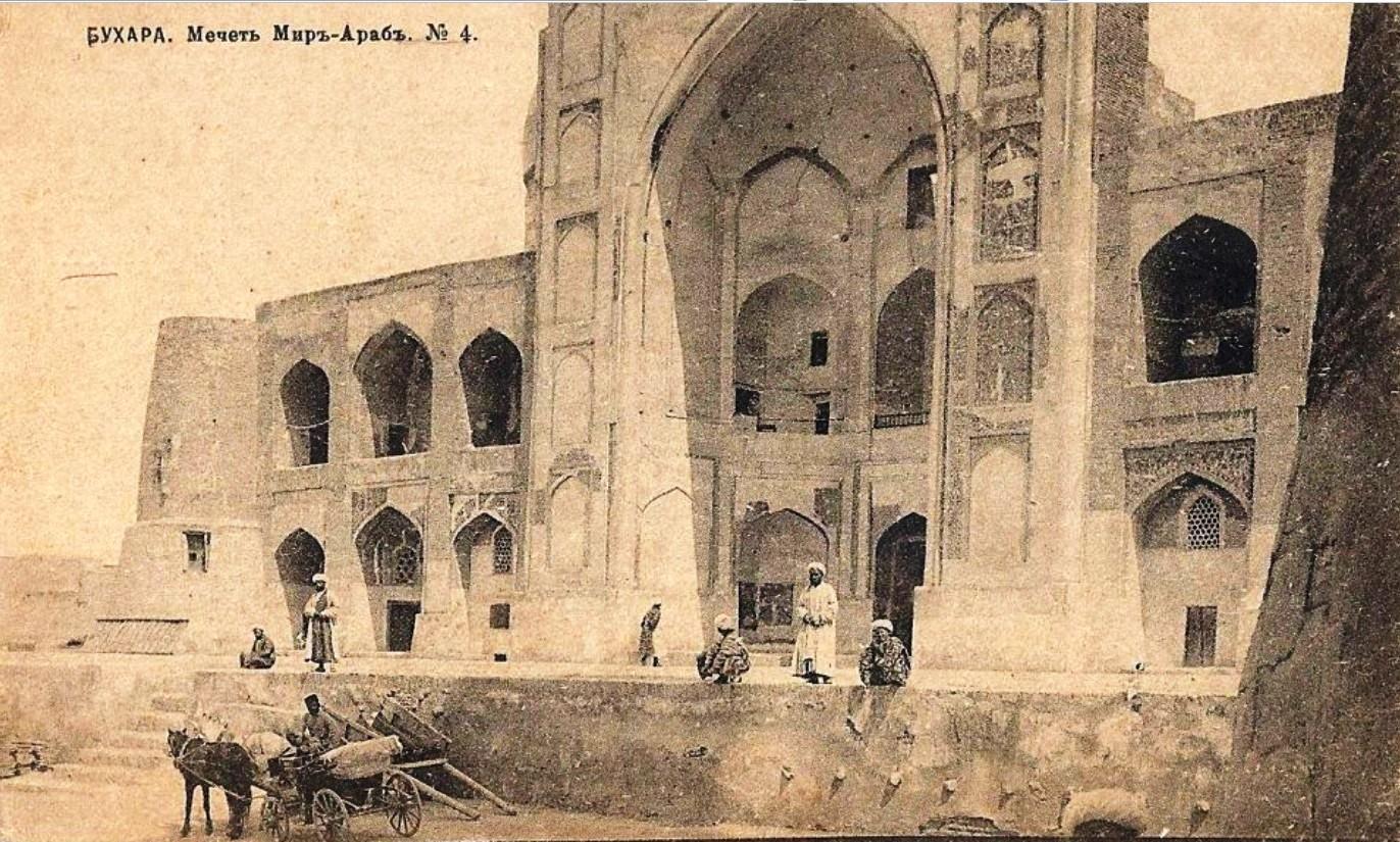 Мечеть Мир-Араб
