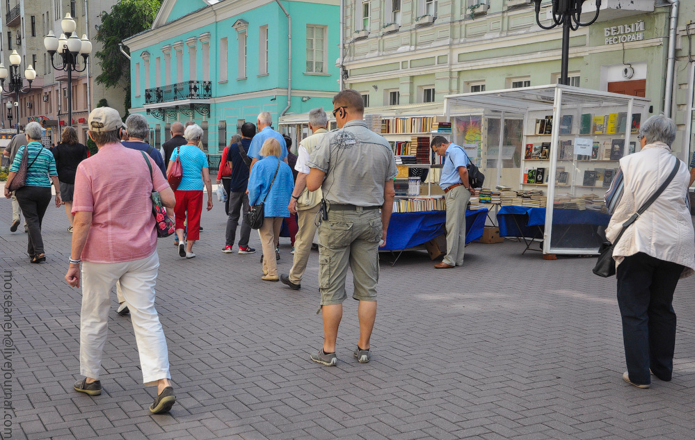 Moskva-People-(15).jpg